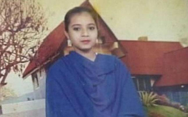 Ishrat Jahan. File photo: PTI.