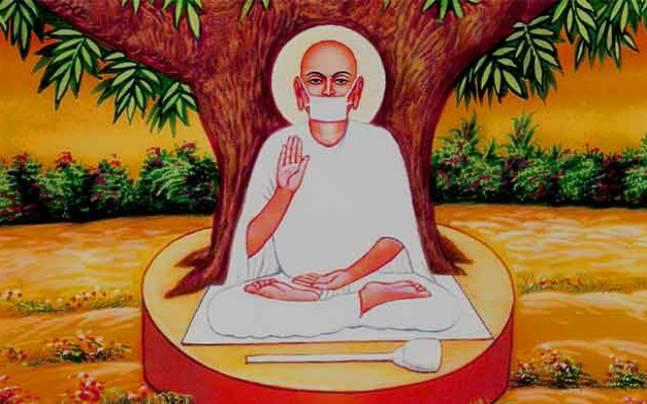 Jainism Studies