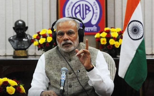 PM Modi during a Mann Ki Baat address