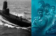 The Ghazi Attack: All you need to know about PNS Ghazi