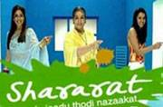 Throwback Thursday: These naughty and cute relationships made Shararat magical