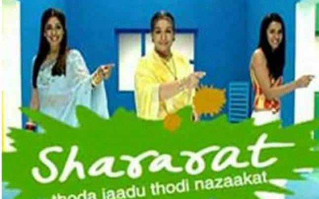 Poster of Shararat. Picture courtesy: Twitter/AsmaShahid15