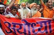 Supreme Court suggests out-of-court settlement of Ayodhya dispute, calls Ram Mandir matter of sentiment