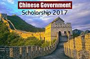 Chinese Government invites Indian nationals for Scholarship 2017