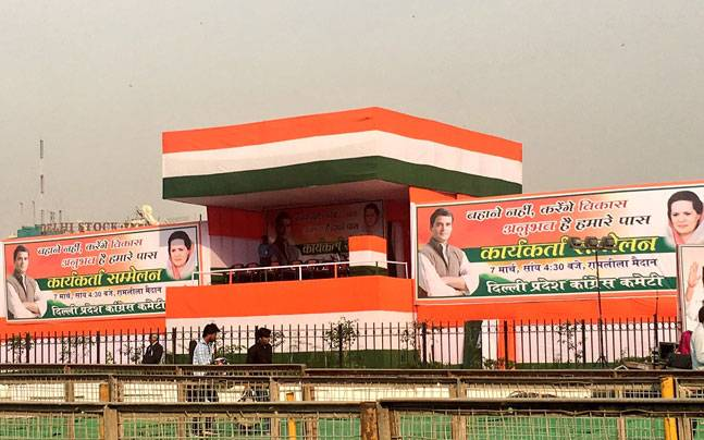 Congress gearing up for the MCD polls