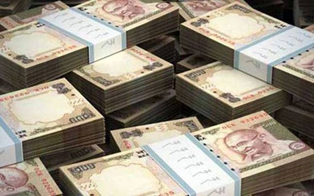 RBI proposes exchange of Rs 4,500 in old notes for Nepalese