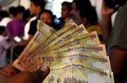 Haven't deposited your old Rs 500, 1000 notes yet? Rush to an RBI branch to avoid punishment