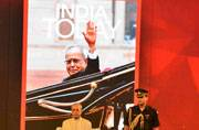 President Pranab Mukherjee at the India Today Conclave 2017.