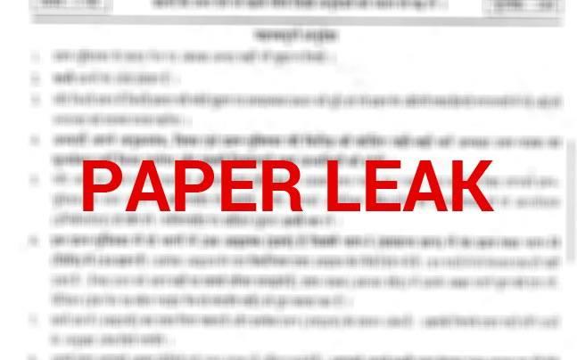Ssc medium pdf board 2017 marathi maharashtra question papers