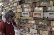 Ayodhya dispute: 6 questions on Babri Masjid-Ram Mandir dispute answered here