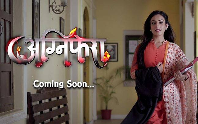 Simran Kaur excited about TV debut. Picture courtesy: ozee.com