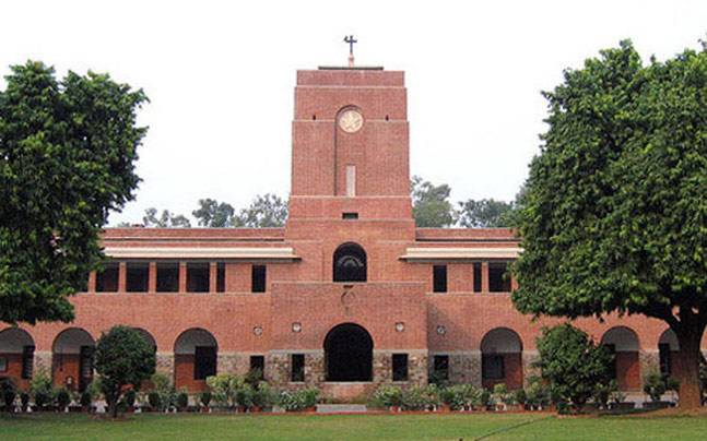 In picture, St. Stephen's College (File Photo)