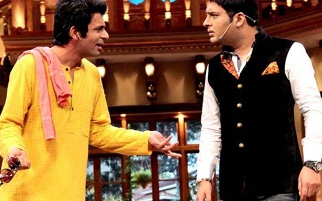Sunil Grover and Kapil Sharma.