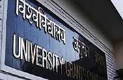 These universities have been shut down by UGC