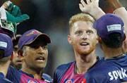 IPL 2017, MI vs RPS Highlights: This is how Pune snapped Mumbai's winning run