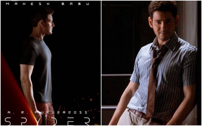 Spyder first look poster