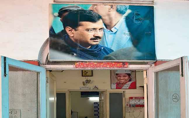 AAP Office