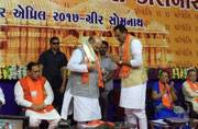 Amit Shah at Gujarat state executive meet at Somnath