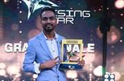 5 things you must know about the winner of Rising Star, Bannet Dosanjh