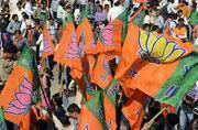 MCD 2017 exit poll results: BJP poised to sweep Delhi municipal election, predicts India Today-Axis My India