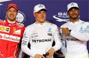 Valtteri Bottas beats Lewis Hamilton to take pole position at Bahrain Grand Prix