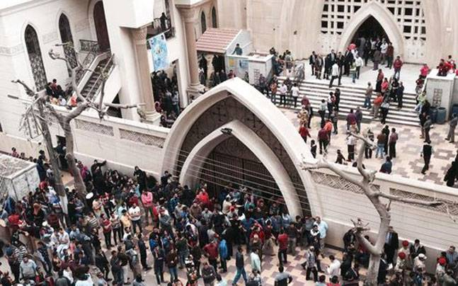 Relatives And Onlookers Gather Outside A Church After In The Nile Delta Town