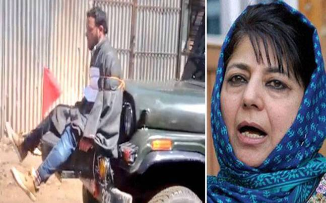 Mehbooba Mufti Seeks Report From Police