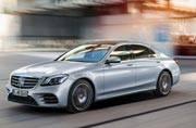 Mercedes Benz S Class receives a facelift, shown at Shanghai Auto Show