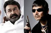 KRK insults Mohanlal