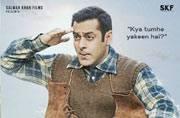 Salman Khan's Tubelight: 5 reasons the war film will be bhai's best till date