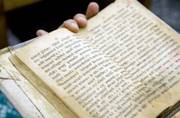 Sanskrit to be taught in Sanskrit in Maharashtra: Govt revises textbooks