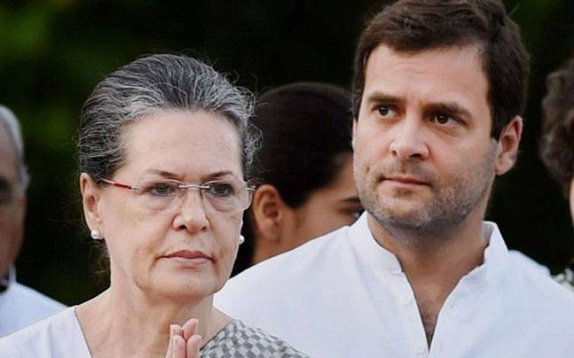 Image result for sonia with rahul gandhi