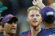 IPL 2017: In-form Rising Pune Supergiant face Kolkata Knight Riders test