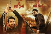 Jai Lava Kusa first look out: Jr NTR looks majestic as ever