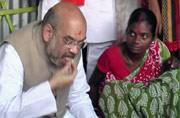 Amit Shah had lunch at BJP workers' house in Naxalbari.