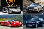 Do you know which EPL star has the most expensive car?