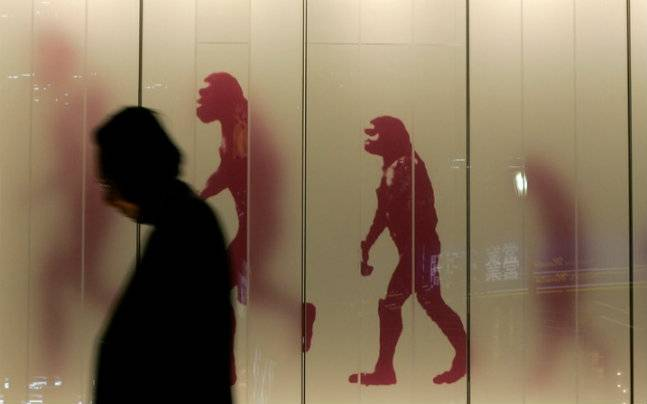 Human lineage: Birth of mankind might have been in Europe