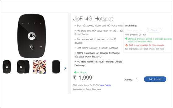 Reliance Jio offers 100 per cent cashback on JioFi dongle but