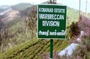 Tamil Nadu: Did a powerful AIADMK minister help broker the Kodanad estate deal?