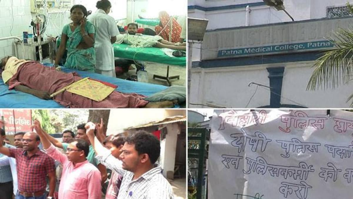 Patna: As junior doctors' strike at PMCH enters Day 2, toll