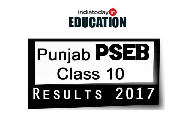 Punjab Board PSEB Class 10 Results 2017: To be declared tomorrow at pseb.ac.in