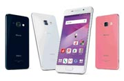 Samsung Galaxy Feel with 3GB RAM, 4.7-inch AMOLED display launched