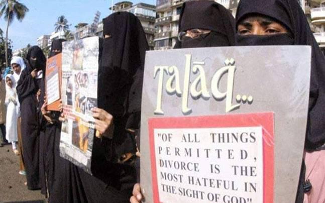 Muslim women protesting against triple talaq.
