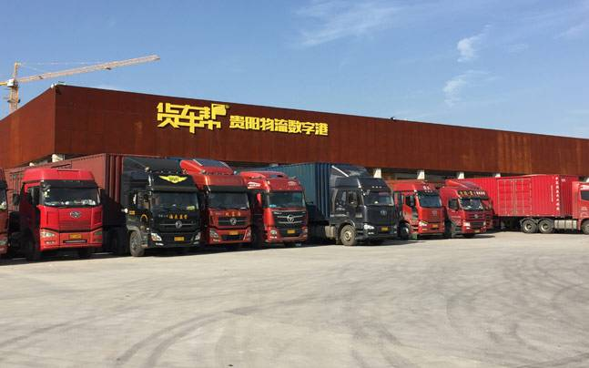 China's 'Uber for trucks' eyes India's market potential