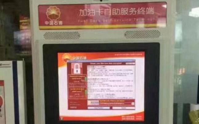 RBI says no ATMs in the country have been affected by WannaCry ransomware. (Representational Image via @internetofshit)