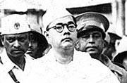 This thrilling story is about the spy who helped Subhas Bose escape