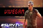 WATCH: Surviva song teaser from Ajith Kumar's Vivegam is out