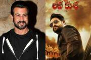 Ronit Roy plays the baddie in Jr NTR's Jai Lava Kusa