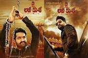 Confirmed: Jr NTR's Jai Lava Kusa to release on September 21