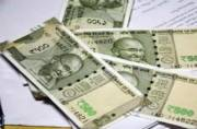 RBI issues new Rs 500 currency notes: All you need to know
